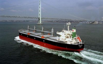 URGENT MASTER VACANCY ON BULK VESSEL